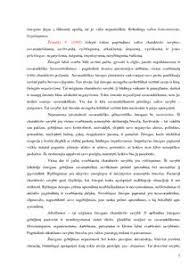 Скачать Реферат на тему гражданское право кыргызской республики  Реферат на тему гражданское право кыргызской республики Реферат на тему гражданское право кыргызской республики