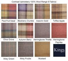 contrast upholstery wool fabrics