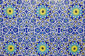 Moroccan Tile Pattern Classy Traditional Moroccan Tile Pattern Background Stock Photo Picture