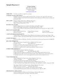 cover letter entry level firefighter resume entry level