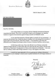 100+ [ Visa Covering Letter Format ] | Uk Visas Visa Refusals ...