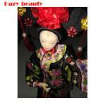 Qing Dynasty Characteristics