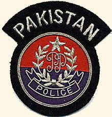 Police Interview Questions And Answers Police Interview Questions And Answers In Urdu In Pakistan