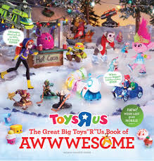 ToysRUs Toy Catalog 2017