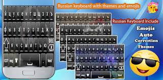 Learn russian letters with audio. Russian Keyboard 2020 Russian Language Typing App التطبيقات على Google Play