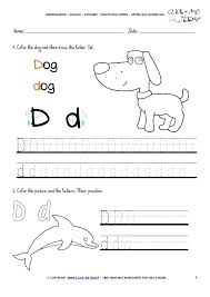 Kindergarten Alphabet Tracing Worksheets Fun Write Worksheet ...
