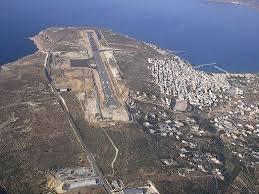 Картинки по запросу фото аэропорт Ханья