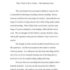 Topics For Essays In English Essay Paper Help Also