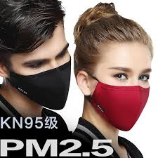 Decorative Surgical Masks Buy cloth mouth and get free shipping on AliExpress 26
