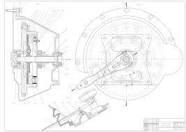 Курсовые и дипломные работы автомобили расчет устройство  Курсовой проект Сцепление ВАЗ 2121