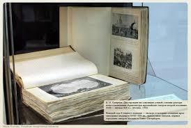 Выставка Оригинальные оригиналы диссертаций  До 1974 года диссертации были в общем хранении библиотеки затем были выделены в самостоятельную часть фонда
