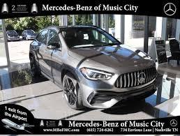 Όλα αυτά σε συνδυασμό με τον ακαταμάχητα εκφραστικό χαρακτήρα του αυτοκινήτου, που προδίδει αμέσως τη συγγένειά του με την οικογένεια υψηλών επιδόσεων amg. New 2021 Mercedes Benz Gla Gla 35 Amg Suv In Nashville N163342 Mercedes Benz Of Music City