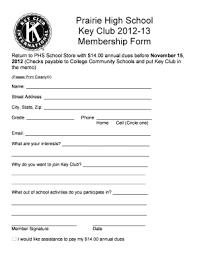 Fillable Online Prairie High School Key Club 2012 13