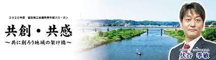 益田 市 コロナ