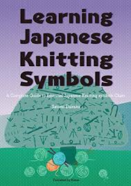 Japanese Crochet Chart Symbols Amazon Com Learning Japanese Knitting Symbols How To Knit