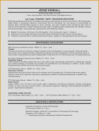 Example First Year Teacher Resume Sample Resumes Summary Grade