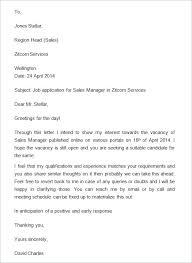 sample of formal business letter format for business letter uk formal cover letter template business