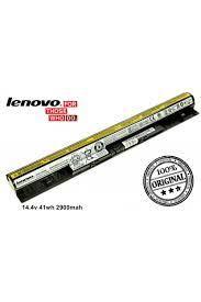 Lenovo ideapad G50-70, 20351 ORJINAL BATARYA PIL Ürünler