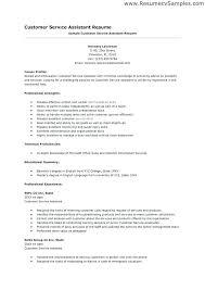 Job Skills For Resume Job Skills To Put On Resume Skills To Put On ...