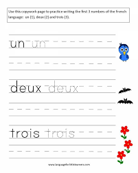 Worksheet Template : French Grammar Worksheets Printable With Days ...