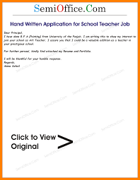 6 Application Letter For Teaching Job In School Biodata Sample