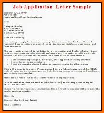 Sample Job Application Letter Musiccityspiritsandcocktail Com