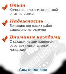 Помощь студентам по написанию работ в Волгограде недорого и  Почему мы