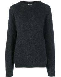 Свитера и <b>пуловеры Acne Studios</b> Для нее от 9 950 руб - Lyst