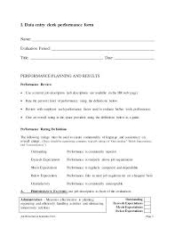 Performance Appraisal Template Employee Job Evaluation Form Strand ...