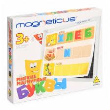 <b>Обучающий набор Magneticus</b> Мягкие магнитныe <b>буквы</b> ALF-002 ...