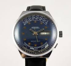 17 best ideas about vintage mens watches men s raketa rare vintage men s watch perpetual calendar new never used before made in ussr