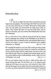 umar ibn al khattab volume