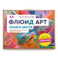 Раскраски — купить на Яндекс.Маркете