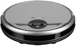 Купить <b>Робот</b>-<b>пылесос REDMOND RV-R500</b>, серебристый ...