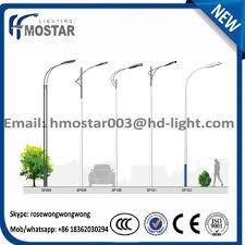 80wall In One Solar Street Light Tata Bp Solar Street Light Price Solar Street Lights Price List