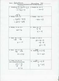 solving equations withmals worksheet pdf involving fractions and kuta with decimals multistep two step 1600