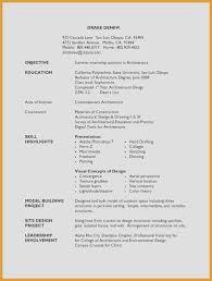 No Experience Resume Examples No Job Experience Resume Examples