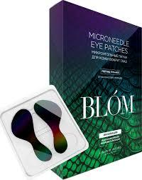 BLOM <b>микроигольные патчи</b> от морщин, 4 пары — купить в ...