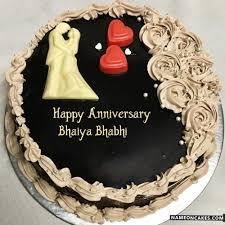 Bhaiya Bhabhi Happy Anniversary Cakes Happy Anniversary Cakes