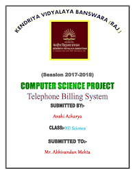 front page for computer project computer science project for class 12 on telephone billing