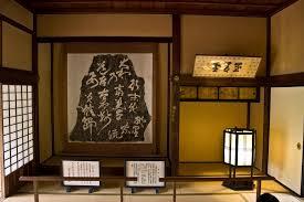 building japanese furniture. koudoukancalligraphy building japanese furniture meanwhile in japan