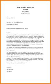 8 Cover Letter For Teacher Job Job Apply Form