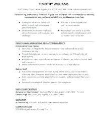 Mcdonalds Job Responsibilities Resume Description Cashier