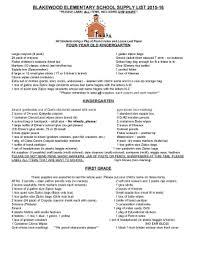 Blakewood Elementary School Supply List 201516 Fill Online