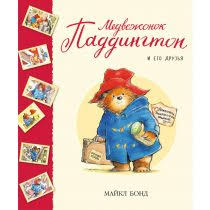 Зарубежная литература для детей Азбука – купить в интернет ...