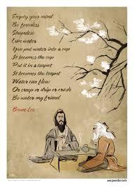 Zen Funny Inspirational Quotes