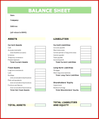 Accounting Balance Sheet Template Template Accounting Balance Sheet Template