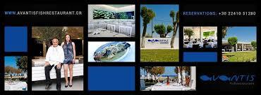 Ψαροταβέρνα ΑΒΑΝΤΗΣ - Avis - Rhodes (ville) - Menu, prix, avis sur le  restaurant | Facebook