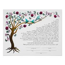 Tree Of Life Quote Enchanting Tree Of Life Ketubah With A Hebrew Quote Poster Zazzle