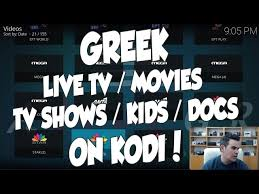 WATCH GREEK LIVE TV, MOVIES, TV SERIES, SHOWS, KIDS ...